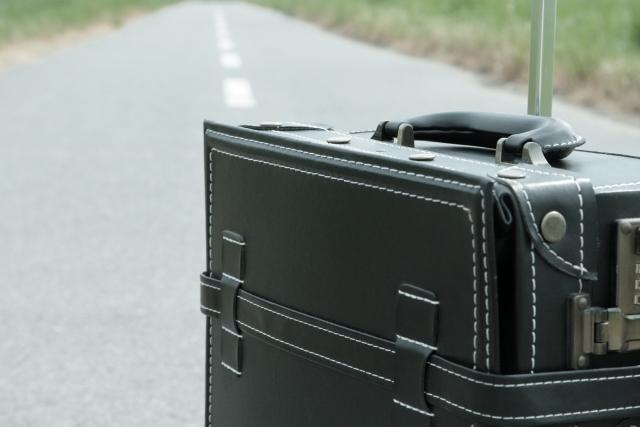 ms_suitcase