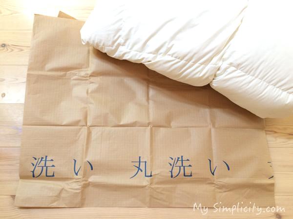 ms_futon_2