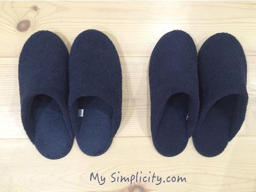 ms_slipper_3