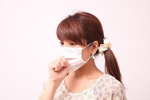 たった980円でシンプルな風邪予防!ミニマリストでも持つべき家族を守るグッズとは
