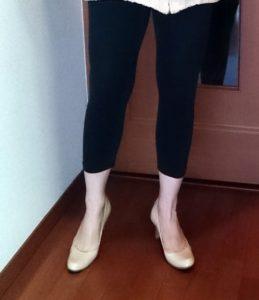ms_legging