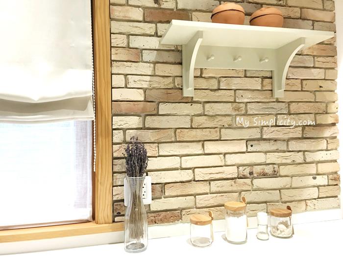 木製ふた付きガラス容器にいろんな塩を入れてます〜キッチンの断捨離と塩のはなし