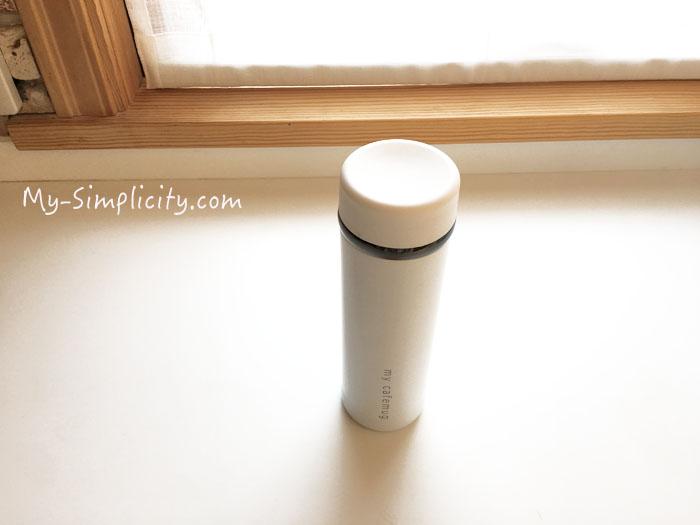 水筒や麦茶ボトルは、シンプルな構造で清潔を保てるモノが一番なワケ