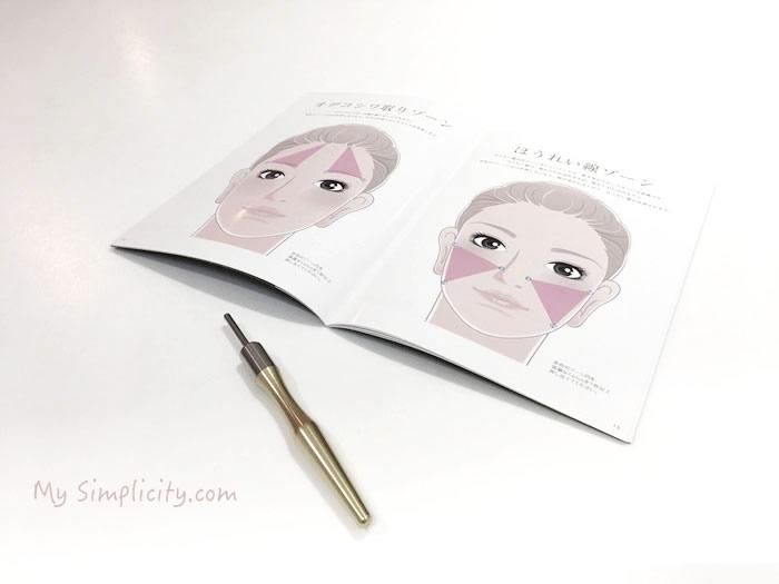顔ツボは法令線を消し、顔をリフトアップさせるだけではない!全身の健康に効く美容グッズ